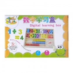 Kids Education Wooden Learning Toy