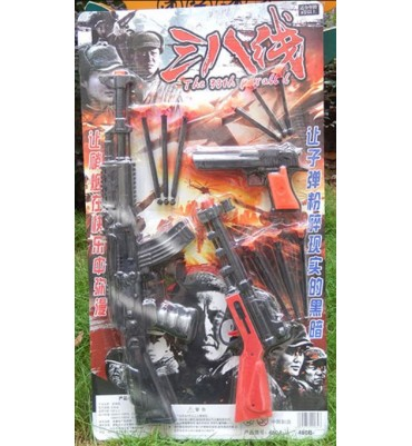 3pcs Kids toy gun